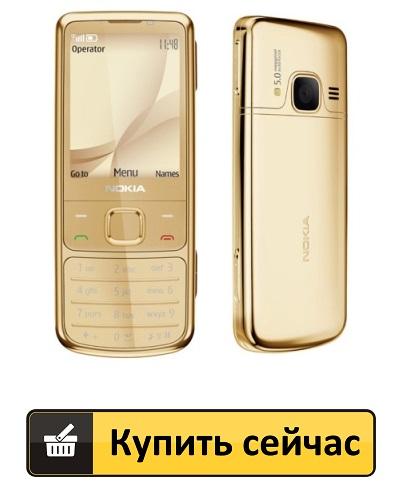 nokia 6700 купить в Домодедово