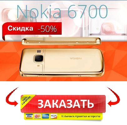 nokia gold edition classic